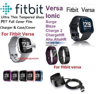 Fitbit Versa/Ionic film/glass screen protector/Case/Charger