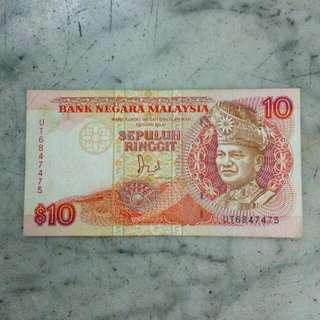 Malaysia Sepuluh Ringgit 10 Vintage 15