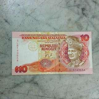 Malaysia Sepuluh Ringgit 10 Vintage 18