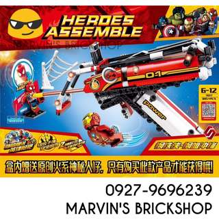 Latest Super Hero TECHNIC Power Shoot Building Block Toy