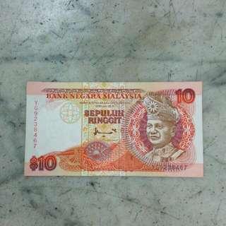 Malaysia Sepuluh Ringgit 10 Vintage 19