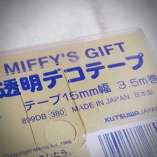 Miffy 小兔 兔仔 小白兔 日本製造 絕版 半透明 公仔圖案 膠紙連 膠紙座 780288