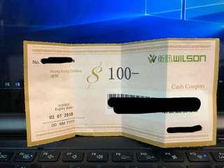 Wilson 衛訊 $100 cash coupon