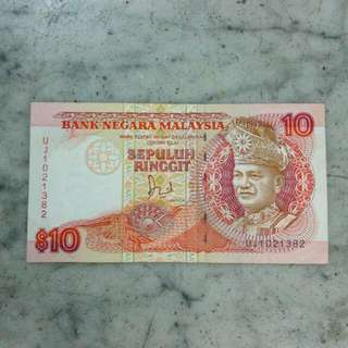 Malaysia Sepuluh Ringgit 10 Vintage 24