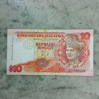 Malaysia Sepuluh Ringgit 10 Vintage 26