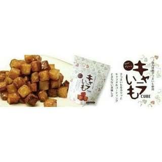 🚚 南信州 九洲焦糖蜜地瓜脆皮薯塊