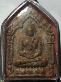 Phra Khun Paen BE 2537