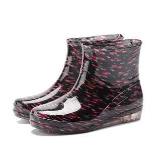 Water boot rain