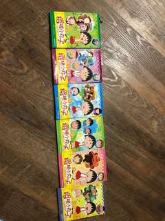 Chinese comic books lot