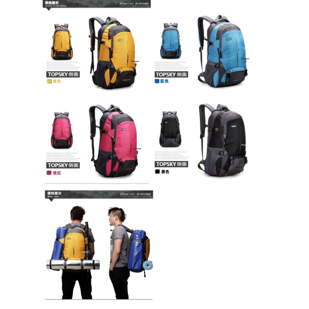 78ee8f65e1f3 EcoSport 45L Waterproof Outdoor Hiking Backpack