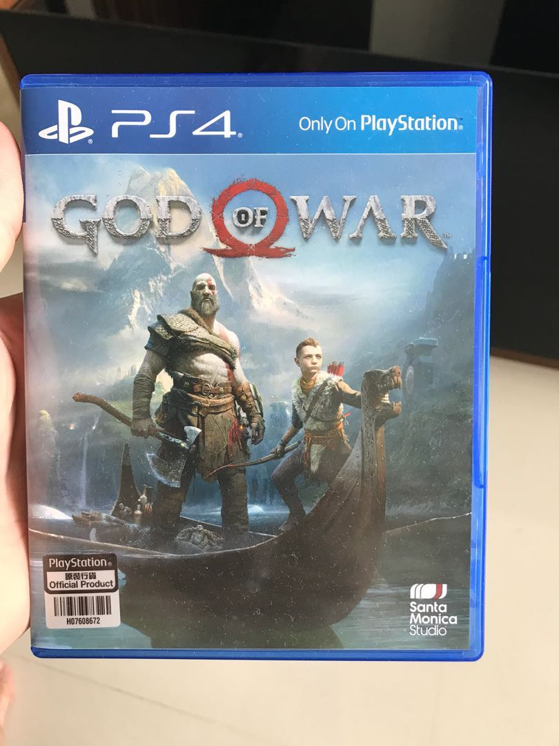 God of war 4 (FIX PRICE)