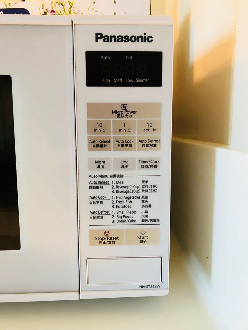panasonic microwave nn st253w manual