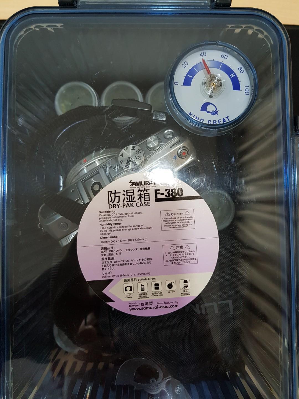 Samurai Dry Box F-380