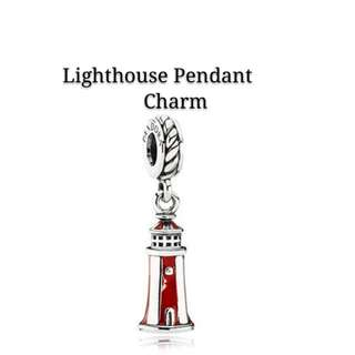 Lighthouse Pendant Charm