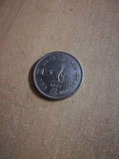 舊硬幣一元
