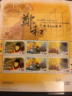 香港郵票 鄭和下西洋 600周年 小全張
