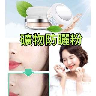 韓國CATRIN100% 全天然礦物防曬粉