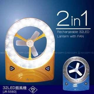 2in1 Rechargeable Fan