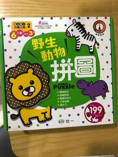 Cute puzzle for kids