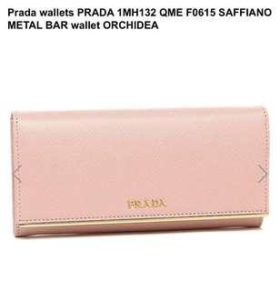 [Authentic] BNIB Prada Wallet Baby Pink