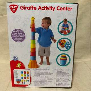 Giraffe Activity Center (12+ months)