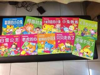 Bundle Chinese hanyupinyi story