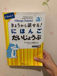 Nihongo Daijobu Book 1 (include CD)