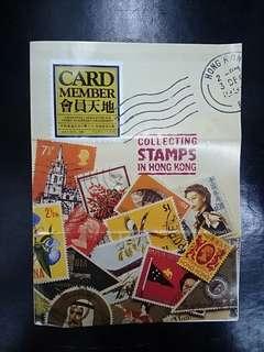87年 美國運通通訊