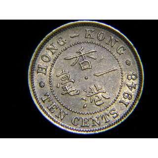 1948年英屬香港一毫黃銅幣(英皇左治六世像, 原光好品)