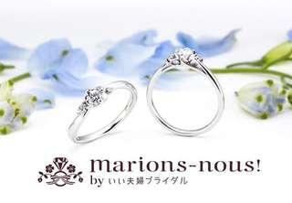 日本製鉑金婚戒 - Marion-nous!