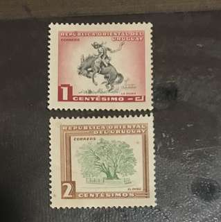 Uruguay mint stamps 2v slight toned gum