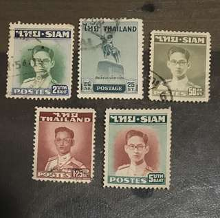 Thailand king used stamps lot