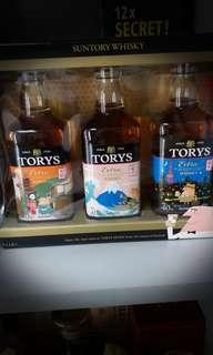 三得利Torys Extra威士忌300mIX3支特別紀念版套裝。