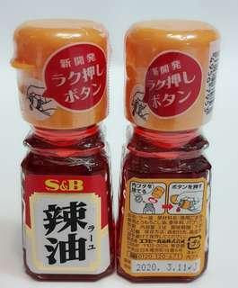 🚚 S&B悠西將 辣油 31g 日本製 原裝進口