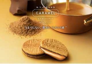 Nyc sand caramel cookies