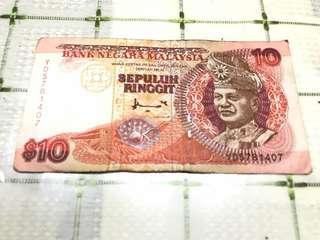 Duit kertas lama malaysia