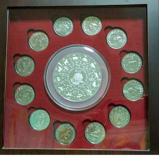 2014 Singapore Mint 25-in-1 Coins Set
