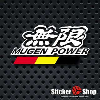 Mugen Power Decal