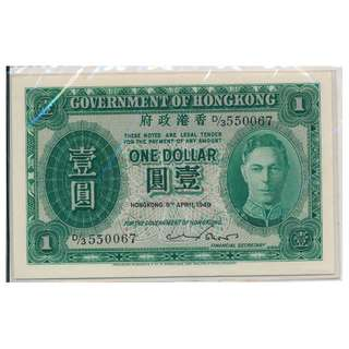 1949 Hong Kong, 1 Dollar * King George * UNC