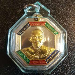 LP Hok Silver Plated Uncut Longya 一帆风顺 Rian Wat Ratreungsook BE 2560-1