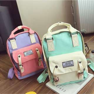 💕 Large Pastel Korean Satchel Canvas Backpack 💕