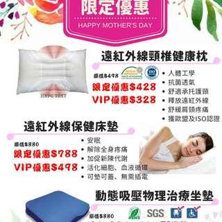 母親禮物·父親節禮物·枕頭·床墊·坐墊·
