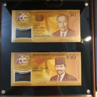 ⭐️ 2017 Singapore 🇸🇬 & Brunei 🇧🇳 CIA $50 Commemorative Issue, Limited Edition CIA Prefix 000775, Fancy Low Number Gem UNC ⭐️