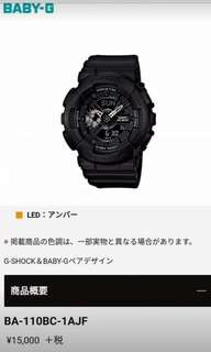 Baby G from Japan selling at 380