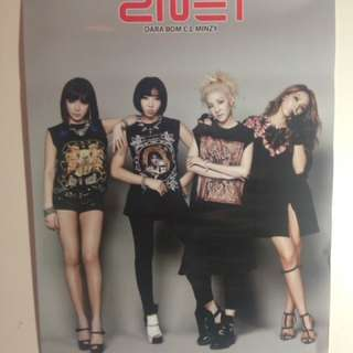 2NE1 unofficial poster
