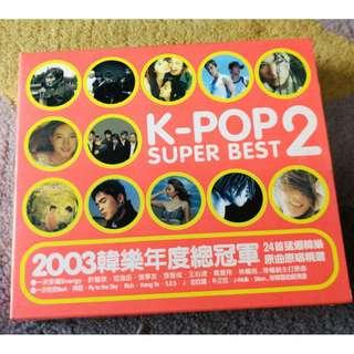 CD 2003 K-POP Super best 2 S.E.S / Kim Min Jong / Lena Park / Boa