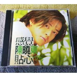 CD Daniel Chan Chen Xiao Dong - Tie Xin 陈晓东感觉贴心 No lyrics