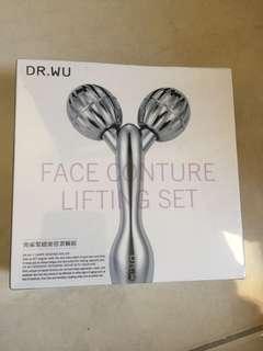 Dr Wu face contour lifting set