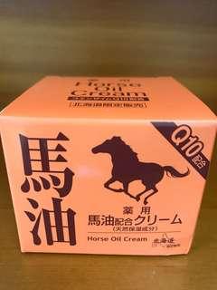 🚚 北海道限定販售藥用馬油 horse oil cream 配合Q10使用