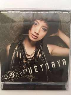 Aya Ueto Songs Collection CD